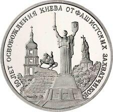 Russland 3 Rubel 1993 Befreiung von Kiew 1943 Gedenkmünze in Polierte Platte
