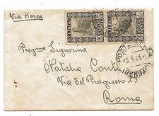 Military Air Mail Bengazi Libya Italian Forces WW2 to Rome Posta Aerea 1941