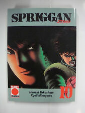 Banda Spriggan 10, Planet Manga, takashige, Minagawa