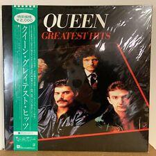 QUEEN - Greatest Hits - Japan Original LP Vinyl Album with OBI