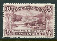 NEW ZEALAND....  1898  9d terraces    mint