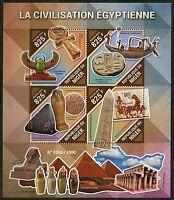 NIGER 2015 ANCIENT EGYPTIAN CIVILIZATION ARTIFACTS SHEET MINT NH