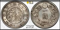 :1882(M15) SILVER 1-YEN JAPAN DRAGON KM# Y-A25.2 PCGS XF-DETAILS HIGHER-GRADES