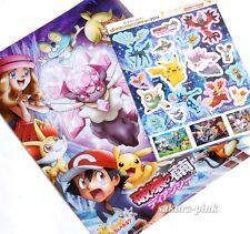 Pokemon the Movie XY Promo File Folder Stickers Authentic Japan Limited Diancie