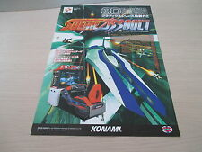 >> SOLAR ASSAULT GRADIUS SHOOT ARCADE ORIGINAL JAPAN HANDBILL FLYER CHIRASHI! <<