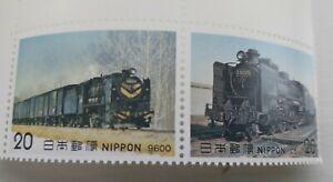 Japanese 2 Stamp Set re Locomotive Models 9600 and C51 1970s, 2 Y20 Stamps Mint