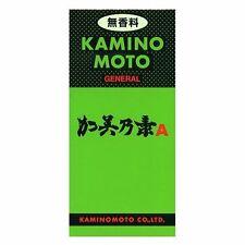 Japanese Original Hair Restoration KAMINOMOTO A 200ml Non Perfume made in JAPAN
