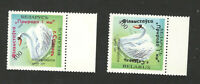 BELARUS - MNH SET TWO STAMPS -BIRDS, SWAN WITH BLACK AND RED OVERPRINT-1993/1994