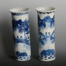 Antique Pair of Chinese Vases