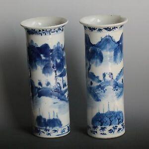 Antique Pair of Chinese Vases