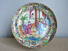 CHINE , Assiette en Porcelaine de Canton  XIXe Antique Chinese Canton porcelain