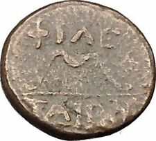 Pergamon Regal Coinage 282BC Athena Magic  & Bow Ancient Greek Coin i46025