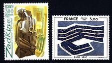 FRANCIA - Quadri di Francia - 1980 - Bassorilievo - Quadro di Raoul Ubac -