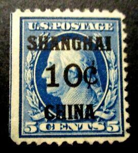 1919 US China office abroad S# K5,  10c on 5c Blue, Shanghai Overprint MPH OG f