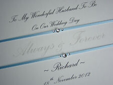 "Personalised Card For Husband To Be On Our Wedding Day: ""Always & Forever"""