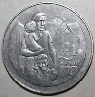 Cyprus 1 Pound Coin 1976 KM# 46 Refugees Turkish Invasion Northern One Cypriot