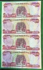 Lot of 4 Iraqi 25,000 Dinar Notes (100,000) Crisp Condition.