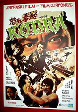 COBRA 1976 JIRO TAMIYA TADAO NAKAMURA MARTIAL ARTS KUNG FU  EXYU MOVIE POSTER