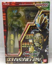 Bandai Kamen Masked Rider OOO Oz : OCC 03 - RATORATA LATORARTAR Combo Figure