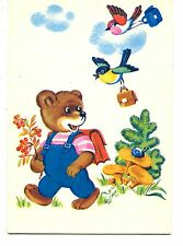 Anthropomorphic Dressed Boy Bear-Backpack-Artwork Vintage Russian 1986 Postcard