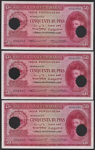RARE PORTUGAL - INDIA BANKNOTE - 50 RUPIAS 1945 - P38 - UNC RUNNING NUMBERS 🇮🇳