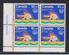 1975 Canada SC# B5 LL - Water Sports - Rowing - Plate Block M-NH Lot# BB 4c