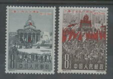 CHINA PRC SC#561-62, 90th Anniversary of the Paris Commune C85 Mint