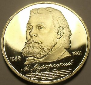 Cameo Proof Russia 1989 Rouble~Birth Of Musorgsky