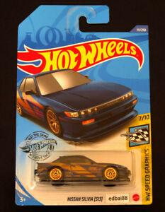 Hot Wheels 2020 Mainline Nissan Silvia S13 Die-cast Car, Dark Blue JDM New