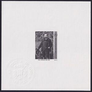 Belgium 1996 Stamp Cob 2627 - Mint Special sheet FEUILLET MINISTERIEL......X3140