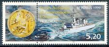 TIMBRE T.A.A.F. TERRES AUSTRALES NEUF  N° 241 ** FREGATE BOREAL
