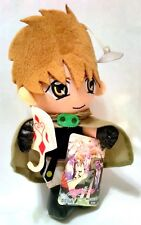 "TSUBASA RESERVOIR CHRONICLE Syaoran plush 9"" 2006 SEGA (Cardcaptors) JAPAN"