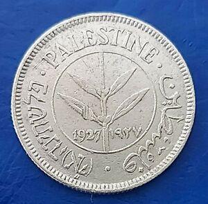 Israel Palestine British Mandate 50 Mils 1927 Silver Coin VF