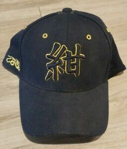 """Michigan Wolverines Unique """"Blue"""" Hat in Japanese,NEW, w/ Tags, Zephyr, M/L Size"""