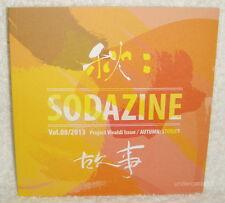 Sodagreen Autumn Story Stories 2013 Taiwan Promo Sodazine vol.8 /2013 (booklet)
