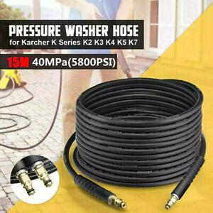 15M High Pressure Washer Extension Hose UK For Karcher K2 K3 K4 K5 K7 K Series