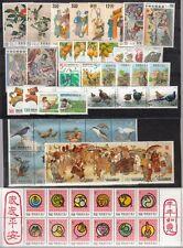 TAIWAN, 1991/93 Lot mit kpl. ** Sätzen, (17355)