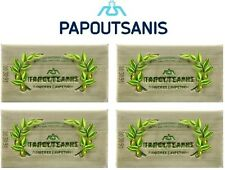 PAPOUTSANIS TRADITIONAL GREEK GREEN PURE OLIVE OIL SOAP 4 BAR x 125gr