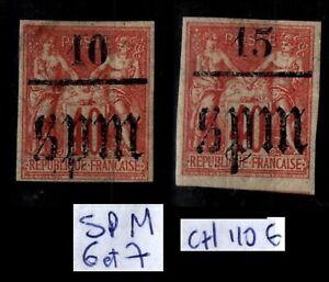 St Pierre & Miquelon : SAGE 6 et 7, Neufs * = Cote 110 € /  Lot Timbres DOM-TOM