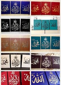 Beautiful Islamic Calligraphy Art Canvas Arabic Pictures Wall Art Painted Framed
