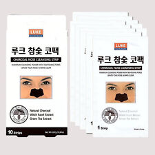 30pcs Korean Charcoal Nose Pore Cleansing Strips Blackhead Peel Off mask pack