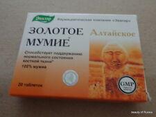 20 tab.  Golden Altai Shilajit Pure Organic  Mumijo  Mumie Shilajeet