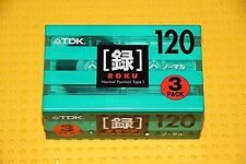 TDK  ROKU  120      THREE  PACK  BLANK CASSETTE TAPES  (3) (SEALED)