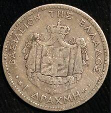 Greece Drachma 1873 KM#38 (T12)