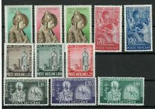 s33478 VATICANO MNH 1955 Complete Year set 11v