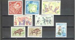 [G100] Laos MNH  classic old collection