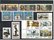 [128] Russia, 1992-1993, Stamps, MNH, Very Fine