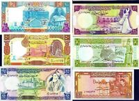 Seeyria 1982-1998, 1/5/10/25/50/100 Pounds, Banknote set of 6 UNC