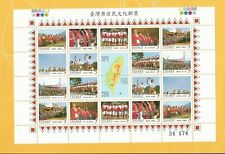 "TAIWAN CHINA  1999 - postfrisch**MNH - MiNr. 2520-2528  ""Ureinwohner Taiwans"""