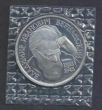 Russia 1993 Vladimir Vernadsky 1 rouble sealed coin Proof